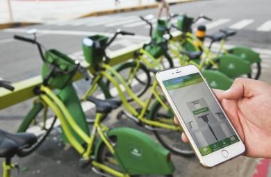 Prefeitura de Fortaleza substitui mais 150 bikes do Bicicletar